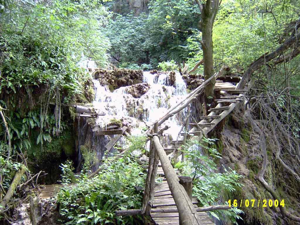 водопада Крушуна